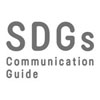 Dentsu Creates SDGs Communication Guide - Dentsu, Inc. announces the release of SDGs Communication Guide in Japanese and English versions - Dentsu.co.jp